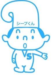 SIIP君(1)